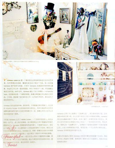 Little Thing Magazine 4