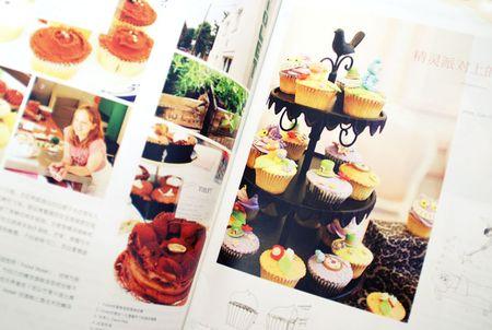 Little Thing Magazine 19