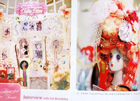 Little Thing Magazine 14