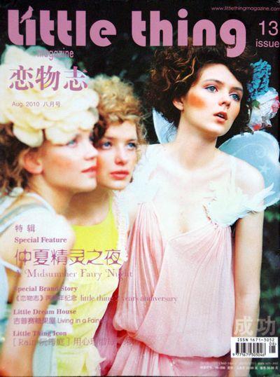Little Thing Magazine 1