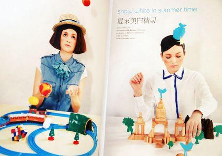 Little Thing Magazine 21