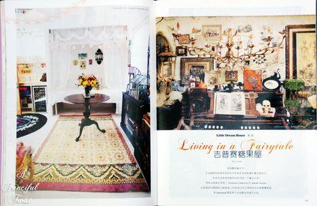 Little Thing Magazine 3