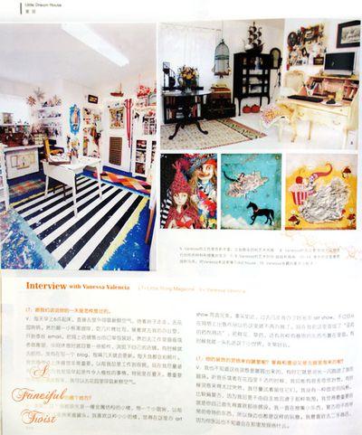 Little Thing Magazine 7