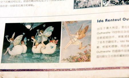 Little Thing Magazine 23