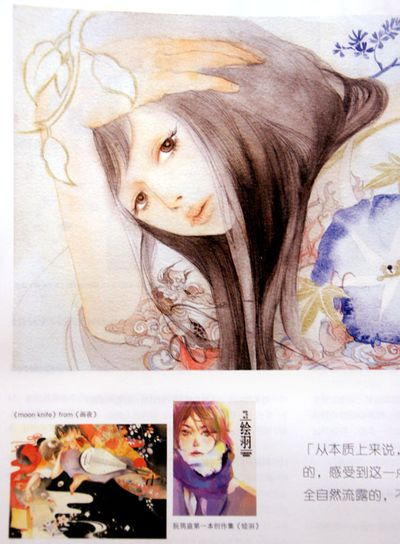 Little Thing Magazine 17