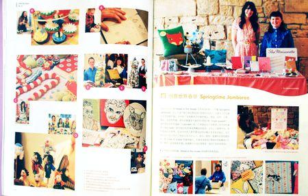 Little Thing Magazine 20