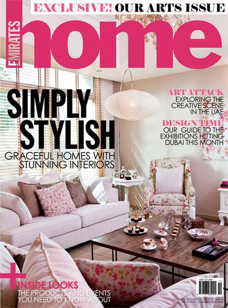 Emirates Home October 2011 1